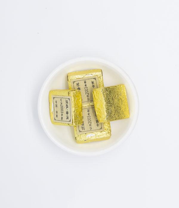 Gold Mini Square